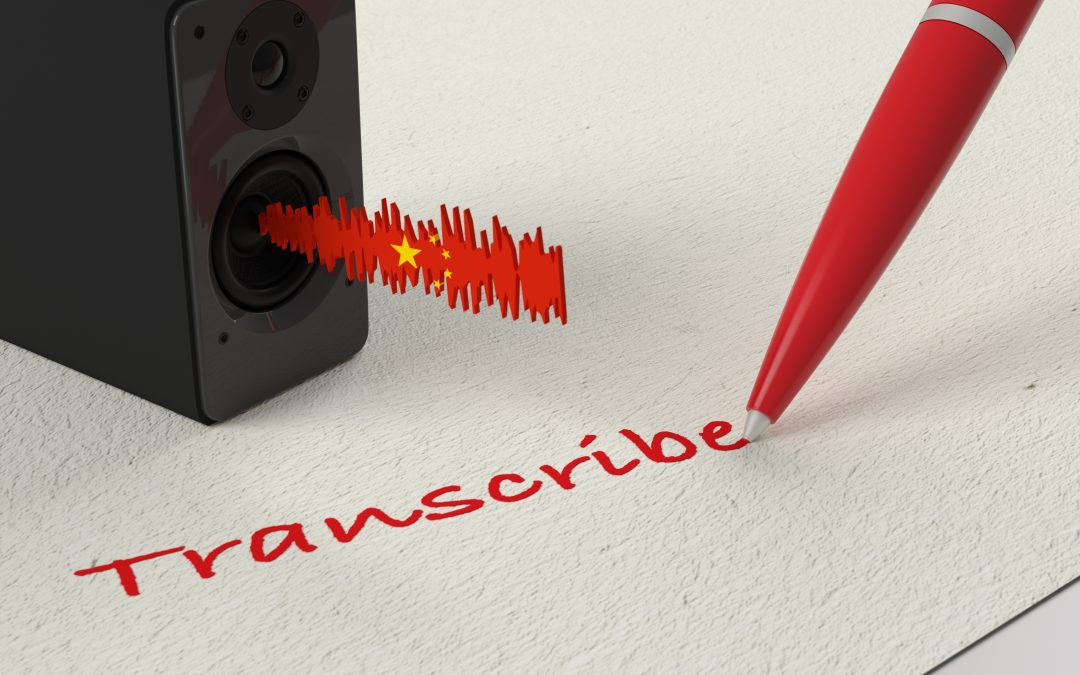 How The New App From AiSense Is Helping Create Searchable, Real-Time Transcriptions